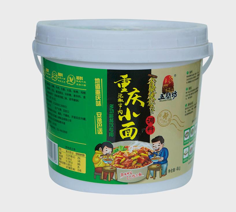 桶装泡椒牛肉面调料