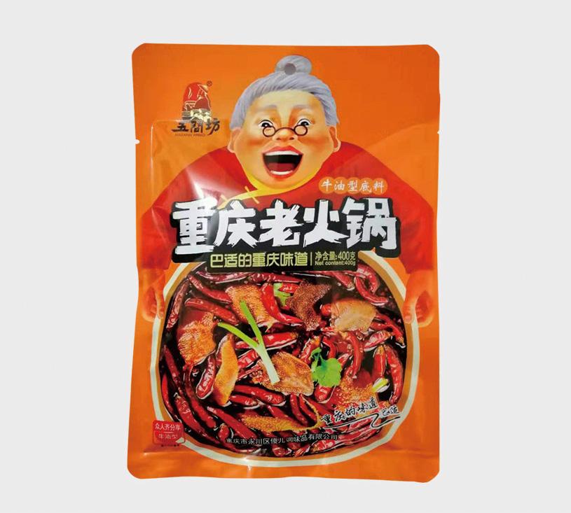 板式老火锅底料